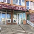 """Медицинский центр """"Эндокрин"""", Услуги диетолога в Городском округе Оренбург"""
