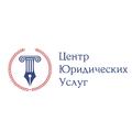 Центр юридических услуг, Защита виновника ДТП в Новороссийске