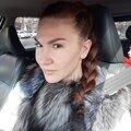 Виктория Громова, Депиляция сахаром (шугаринг): ноги полностью в Ногинске