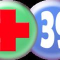 Сиделка 39, Услуги сиделки в Городском округе Калининград
