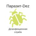 Паразит-Dez, Другое в Городском округе Томск
