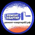 Ремонт-квартир62.рф, Демонтаж штукатурки в Рязани