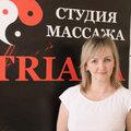 Наталья Азанова