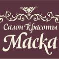Маска, Педикюр в Москве
