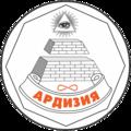 Ардизия, Установка умного дома в Светлом сельсовете