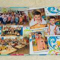 Выпускные фотокниги для школ и детских садов