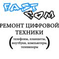 ИП Губоненков В.Н., Ремонт фото- и видеотехники в Алексине