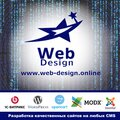 Web Design Group, Визитка в Москве