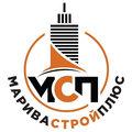 МариваСтройПлюс, Доставка карьерного песка в Москве