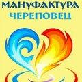 Свечная Мануфактура, Изделия ручной работы на заказ в Городском округе Череповец