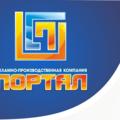 ООО РПК ПОРТАЛ, Широкоформатная печать в Копейском городском округе