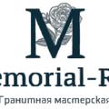 Рязанская ритуальная служба, Изготовление памятников и надгробий в Городском округе Рязань