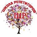 Школа репетиторов, Услуги репетиторов и обучение в Городском округе Волгоград