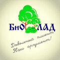 БиО-ЛАД, Посадка дерева в Москве