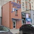 Парикмахер Учебная студия, Услуги репетиторов и обучение в Городском округе Первомайск