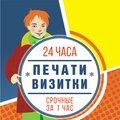Полиграфист, Многостраничные издания в Череповце