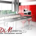 Dim_mebel, Мебельные услуги в Омске