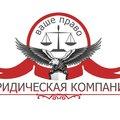 ИП Евдокимов Александр Сергеевич, Смена генерального директора в Городском округе Сургут
