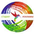РП МОДУЛЬ , Организация мероприятий для рекламы и продвижения в Шувалову-Озерках