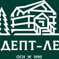 Адепт-лес, Сруб из бруса в Архангельске