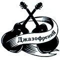 Джазофрения, Уроки музыки в Усольском районе