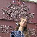Екатерина Петрова, Выгул животных в Нагорном районе