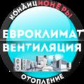 ООО Евроклимат Инжиниринг, Ремонт кондиционера в Костомукшском городском округе