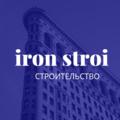 OOO IRON-STROI, Строительство забора из профнастила в Кизильском районе