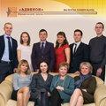 Адвекон, Регистрация туристической фирмы в Калининском районе