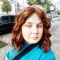 Карина Вихрова, Курс с репетитором по английскому языку в Краснодаре