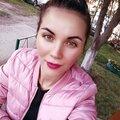 Яна Волоскова, Другое в Лесосибирске