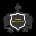 Сервис Дезинфекции, Услуги обеззараживания в Зеленодольске