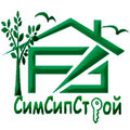 СимСипСтрой, Проектирование зданий в Гурзуфе