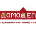 Домодел - деревянные дома под ключ, Отделка деревянных домов, бань, саун в Москве и Московской области