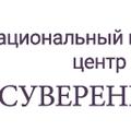 Суверенитет, Претензионная работа с поставщиками в Городском округе Краснодар