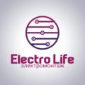 Electro Life , Замена автоматов в Краснодарском крае
