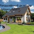 Green History, Производство земляных работ в Городском округе Мытищи
