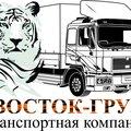 ТЭК Восток-груз, Сборка стола в Корфовском