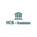 НСК-клининг, Уборка и помощь по хозяйству в Городском округе Новосибирск