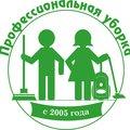 Профессиональная уборка, Мытье окон в Тюменском районе