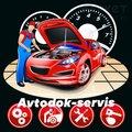 avtodok-servis96, Ремонт рулевого управления авто в Муниципальном образовании Екатеринбург