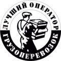 ИП Левушкан Сергей Владимирович, Перекапывание земли в Темиргоевской