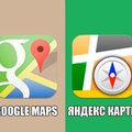 Продвижение бизнеса на картах Yandex + Google
