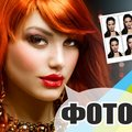 Copifoto.ru, Фото- и видеоуслуги в Екатеринбурге