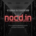 NOCD.IN, Настройка VPN-серверов в Хамовниках