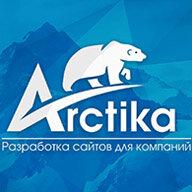Веб-студия «Arctika»
