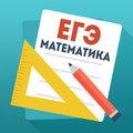 Образовательный центр Пятёркин, Математическая логика в Городском округе Люберцы
