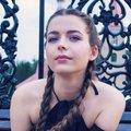 Кристина Снежина, Фирменный стиль в Челябинском городском округе