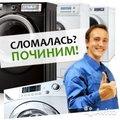 Руслан М., Замена амортизаторов в Чесноковском сельсовете
