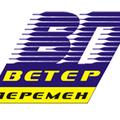 Ветер перемен , Установка электросчетчика в Городском округе Омск